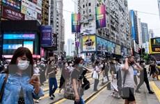 Cuộc chiến Mỹ-Trung: Hong Kong đi tìm nơi trú ẩn trong cơn bão