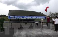 [Audio] Câu lạc bộ Quảng Nam phải tự cách ly vì COVID-19