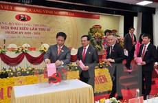 Đảng bộ Bộ Công Thương: Hướng tới nhiều mục tiêu phát triển kinh tế