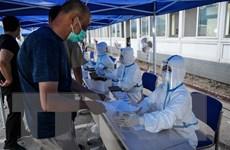 Trung Quốc xuất hiện thêm nhiều ca mắc COVID-19 trong cộng đồng