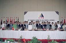 AIPO-19: Việt Nam góp sáng kiến trong lĩnh vực xã hội, bình đẳng giới