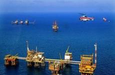 Phạt tối đa 2 tỷ đồng với vi phạm hành chính trong lĩnh vực dầu khí