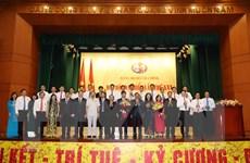 Đại hội Đảng bộ Bộ Tài chính: Đề ra 5 giải pháp đột phá