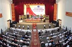Bạc Liêu tổ chức thành công Đại hội Đảng bộ cấp trên cơ sở