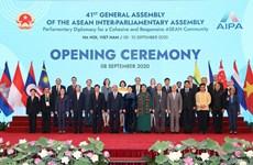 Việt Nam và hành trình 25 năm gia nhập AIPA
