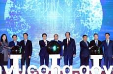 Việt Nam tích cực xây dựng Chính phủ điện tử, hướng tới xã hội số