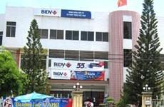 Khởi tố, bắt tạm giam nguyên Giám đốc BIDV chi nhánh Phú Yên