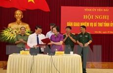 Yên Bái bàn giao nhiệm vụ Bí thư Đảng ủy Quân sự tỉnh, Bí thư Tỉnh ủy