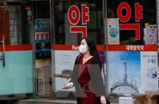 Hàn Quốc sẽ tiến hành phạt người không đeo khẩu trang từ ngày 13/11