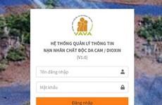 Ra mắt phần mềm ứng dụng ủng hộ nạn nhân chất độc da cam