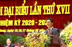 Bế mạc Đại hội đại biểu Đảng bộ tỉnh Hà Giang lần thứ XVII 