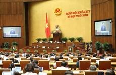 Thông cáo về Phiên khai mạc Kỳ họp thứ 10, Quốc hội khóa XIV