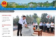 Quảng Ninh: Tách thành 2 cơ quan sau 2 năm hợp nhất ba Văn phòng