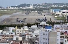 Nhật Bản, Mỹ khởi động đàm phán về chia sẻ chi phí quân sự