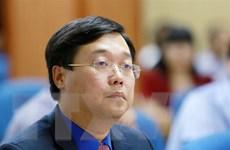 Ủy ban Thường vụ Quốc hội ban hành nghị quyết về công tác nhân sự