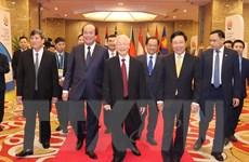 Những hình ảnh Lễ khai mạc Hội nghị Cấp cao ASEAN 37