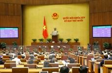 Thông qua Nghị quyết về phân bổ ngân sách Trung ương năm 2021