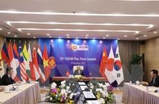 Hội nghị ASEAN 37: Thắt chặt quan hệ hợp tác với các đối tác