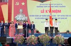 Kỷ niệm 100 năm thành lập Quốc học Vinh-THPT Huỳnh Thúc Kháng