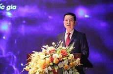 Diễn đàn công nghệ mở Việt Nam 2020: Thúc đẩy chuyển đổi số quốc gia
