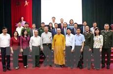 Bắc Ninh: Bộ trưởng Công an Tô Lâm tiếp xúc cử tri tại huyện Tiên Du