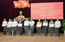 Đà Nẵng rút kinh nghiệm tổ chức thành công đại hội đảng bộ các cấp
