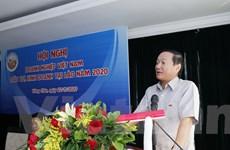 Hội nghị doanh nghiệp Việt Nam hợp tác và đầu tư tại Lào