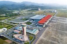 Năm 2021, Quảng Ninh đặt mục tiêu tăng trưởng kinh tế hai con số