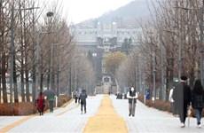 Thủ đô Seoul được bình chọn là địa điểm hội họp tốt nhất thế giới