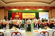 Bầu 3 Phó Chủ tịch Ủy ban nhân dân tỉnh Đồng Nai nhiệm kỳ 2016-2021
