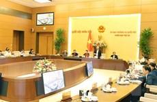 Phiên họp thứ 51 Ủy ban Thường vụ Quốc hội sẽ diễn ra từ ngày 9-11/12