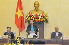 Bế mạc Phiên họp thứ 51 của Ủy ban Thường vụ Quốc hội
