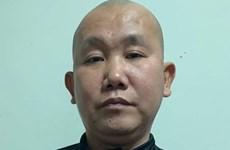 Bắc Giang: Khởi tố Nguyễn Quốc Quân về hành vi cưỡng đoạt tài sản
