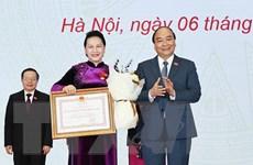 Lễ trao tặng Huân chương Đại đoàn kết dân tộc tặng lãnh đạo Quốc hội