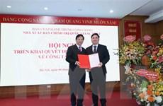 Ông Phạm Minh Tuấn giữ chức Giám đốc NXB Chính trị quốc gia Sự thật