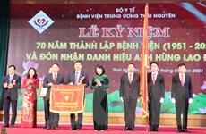 Lễ kỷ niệm 70 năm Ngày thành lập Bệnh viện Trung ương Thái Nguyên