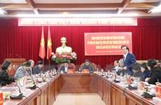Phó Chủ tịch Thường trực Quốc hội Tòng Thị Phóng làm việc tại Đắk Lắk