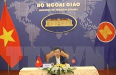 Hội nghị hẹp Bộ trưởng Ngoại giao ASEAN theo hình thức trực tuyến