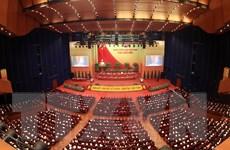 Thông cáo báo chí về Ngày làm việc chính thức thứ hai của Đại hội XIII