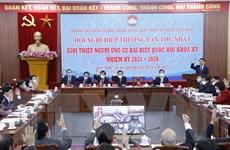 Hội nghị hiệp thương lần 1 giới thiệu người ứng cử đại biểu Quốc hội