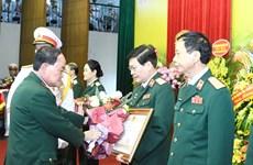 Bộ Quốc phòng trao danh hiệu Thầy thuốc Nhân dân, Thầy thuốc Ưu tú