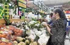 Tháng 2/2021, CPI của Thành phố Hồ Chí Minh tăng 1,19%