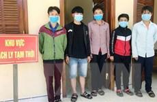 Quảng Nam: Bắt giữ 5 người nhập cảnh trái phép theo đường mòn