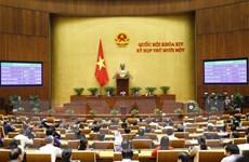 Truyền thông Algeria nhận định về ban lãnh đạo mới của Việt Nam