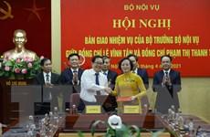 Tổ chức Hội nghị Bàn giao nhiệm vụ Bộ trưởng Bộ Nội vụ