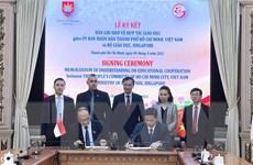 TP.HCM và Bộ Giáo dục Singapore thiết lập quan hệ hợp tác
