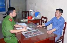 Thái Nguyên: Bắt giữ hai đối tượng mua bán gần 2kg ma túy đá
