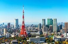 Nhật Bản lên kế hoạch tổ chức Hội nghị Quốc tế về Tương lai châu Á