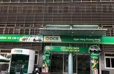 OCB: Kế hoạch chia cổ tức tỷ lệ 25%, tăng vốn điều lệ 32%