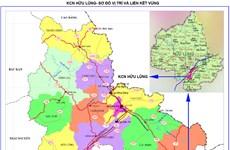 Lạng Sơn có thêm Khu công nghiệp Hữu Lũng với diện tích 600ha